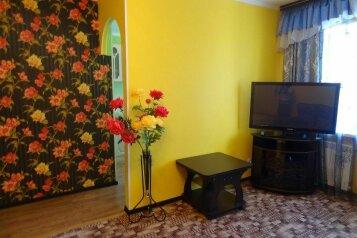 1-комн. квартира, 35 кв.м. на 4 человека, Амурский бульвар, 47, Центральный округ, Хабаровск - Фотография 1