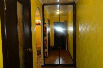 1-комн. квартира, 35 кв.м. на 4 человека, Амурский бульвар, 47, Центральный округ, Хабаровск - Фотография 4