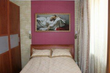 3-комн. квартира, 56 кв.м. на 6 человек, улица Ленина, Советский район, Улан-Удэ - Фотография 1
