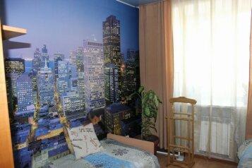 3-комн. квартира, 56 кв.м. на 6 человек, улица Ленина, Советский район, Улан-Удэ - Фотография 3