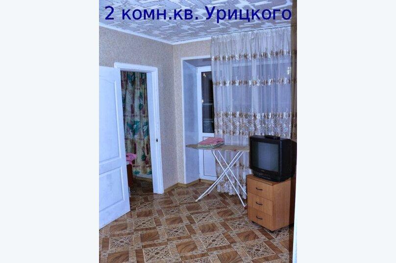 2-комн. квартира, 34 кв.м. на 3 человека, улица Урицкого, 74/9, Пенза - Фотография 9