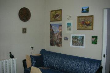 Второй этаж посуточно, 60 кв.м. на 6 человек, 3 спальни, улица Н. Попцовой, Центр, Пятигорск - Фотография 4