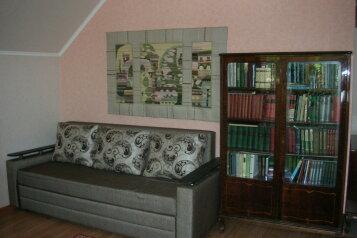 Второй этаж посуточно, 60 кв.м. на 6 человек, 3 спальни, улица Нины Попцовой, 4, Центр, Пятигорск - Фотография 1