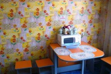 1-комн. квартира, 30 кв.м. на 2 человека, проспект Бардина, 15, Центральный район, Новокузнецк - Фотография 2