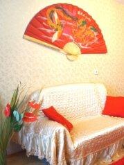 1-комн. квартира, 30 кв.м. на 3 человека, улица Кирова, 103, Центральный район, Новокузнецк - Фотография 1