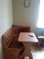 1-комн. квартира, 40 кв.м. на 2 человека, улица Кузнецова, 11, Центральный район, Новокузнецк - Фотография 1