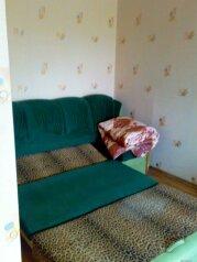 1-комн. квартира, 40 кв.м. на 2 человека, улица Кузнецова, 11, Центральный район, Новокузнецк - Фотография 3