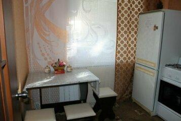 1-комн. квартира, 29 кв.м. на 3 человека, улица Гагарина, Липецк - Фотография 4