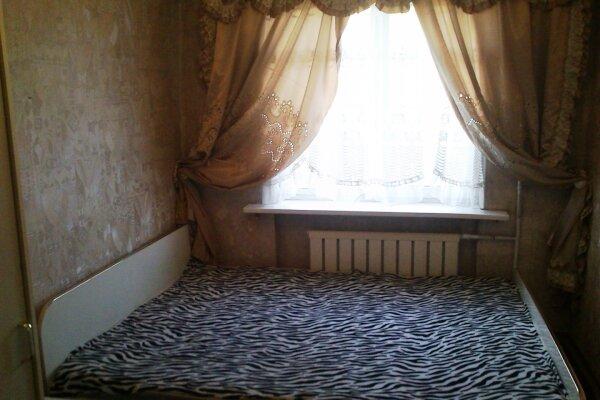 2-комн. квартира, 46 кв.м. на 4 человека, проспект Бардина, 9, Центральный район, Новокузнецк - Фотография 1