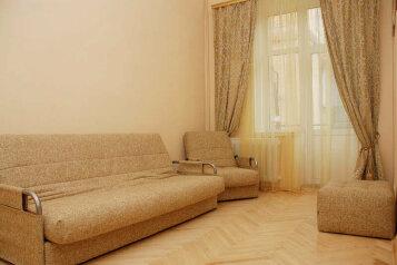 1-комн. квартира, 36 кв.м. на 2 человека, улица Калараша, 29, Центральный округ, Хабаровск - Фотография 1