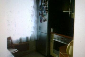 1-комн. квартира, 45 кв.м. на 3 человека, улица Рабкоров, Кировский район, Уфа - Фотография 3