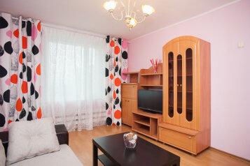 2-комн. квартира, 54 кв.м. на 4 человека, Нахимовский проспект, 27к3, метро Нахимовский пр-т, Москва - Фотография 1