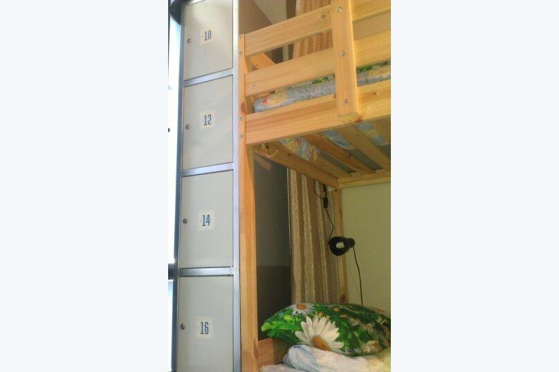 Кровать в общем номере для мущин и женщин с 6 кроватями, Инская улица, 56, Речной вокзал, Новосибирск - Фотография 1