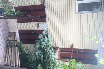 Гостевой дом на 4 номера, улица Корчагина, 7 на 4 номера - Фотография 3