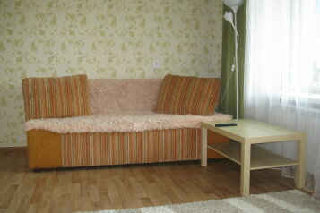 1-комн. квартира, 40 кв.м. на 5 человек, улица Пландина, Арзамас - Фотография 3