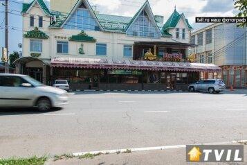 Отель, улица Красных Партизан на 19 номеров - Фотография 1