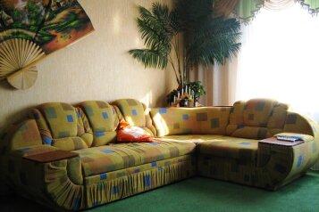 2-комн. квартира, 64 кв.м. на 7 человек, Тополиная улица, 50, Автозаводский район, Тольятти - Фотография 1