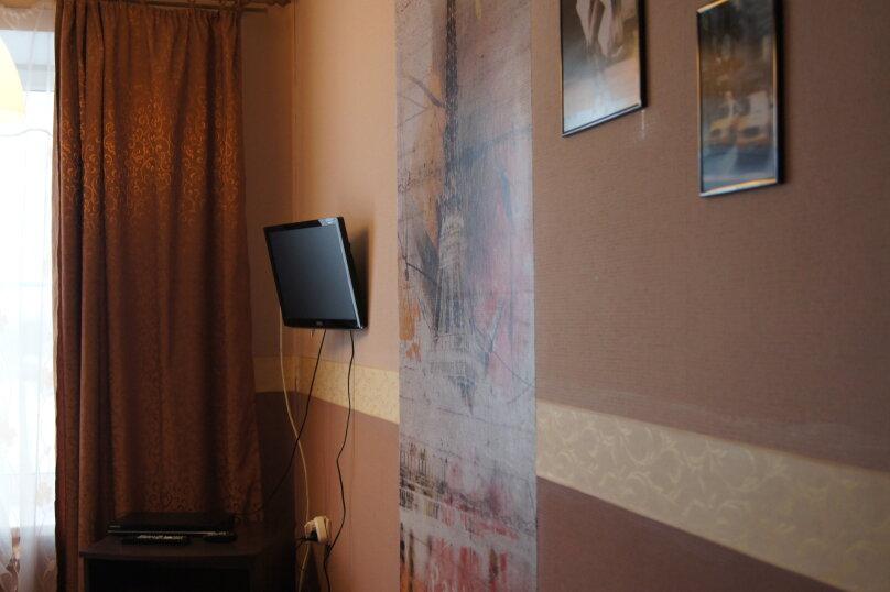 Комфорт Тематический, Волочаевская улица, 20, Бийск - Фотография 1