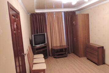 2-комн. квартира, 45 кв.м. на 4 человека, Широкая улица, 35, центр, Кисловодск - Фотография 3
