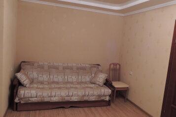 2-комн. квартира, 45 кв.м. на 4 человека, Широкая улица, 35, центр, Кисловодск - Фотография 4