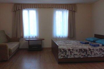 2-комн. квартира, 45 кв.м. на 5 человек, улица Кольцова, 26, Кисловодск - Фотография 1