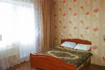 1-комн. квартира, 42 кв.м. на 1 человек, улица Республики, 49, Центральный район, Красноярск - Фотография 1