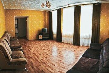 2-комн. квартира, 90 кв.м. на 6 человек, улица Аксакова, 18/1, Северный округ, Оренбург - Фотография 2