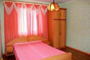 2-комн. квартира на 6 человек, проспект Победы, Центральный округ, Курск - Фотография 1