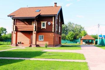 Коттедж на 50 человек, Большое Куликово, 119, Богородск - Фотография 2