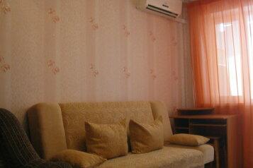 2-комн. квартира, 42 кв.м. на 6 человек, Полупанова, 40, Евпатория - Фотография 2