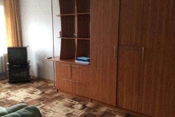 2-комн. квартира, 56 кв.м. на 5 человек, улица Тевосяна, 4, Синарский район, Каменск-Уральский - Фотография 1