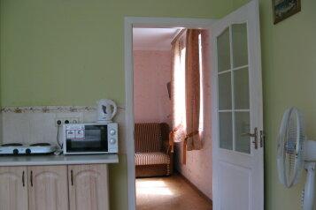 1-комн. квартира, 26 кв.м. на 3 человека, улица Спендиарова, 14, Ялта - Фотография 2