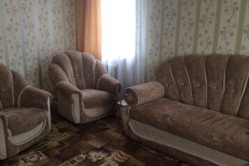 1-комн. квартира, 40 кв.м. на 2 человека, Челябинская улица, 50, Красногорский район, Каменск-Уральский - Фотография 1
