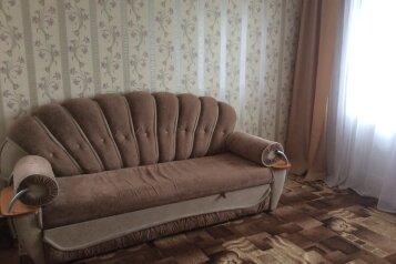 1-комн. квартира, 40 кв.м. на 2 человека, Челябинская улица, 50, Красногорский район, Каменск-Уральский - Фотография 2