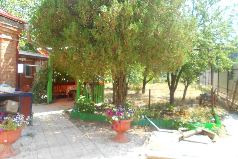 """Гостевой дом """"На Блюхера 27"""", Широчанка, Блюхера на 2 комнаты - Фотография 8"""