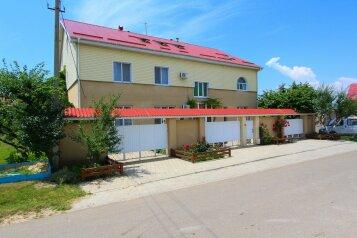 Гостевой дом У Любы, улица Лермонтова, 18 на 16 комнат - Фотография 1