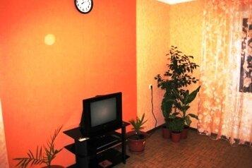 1-комн. квартира, 48 кв.м. на 3 человека, проспект Ленина, Правобережный район, Магнитогорск - Фотография 4