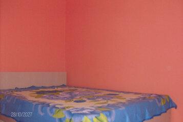 1-комн. квартира на 3 человека, улица Гоголя, 151, Центральный район, Курган - Фотография 1