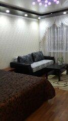1-комн. квартира, 40 кв.м. на 4 человека, проспект Хасана Туфана, Центральный район, Набережные Челны - Фотография 1