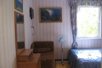 1-комн. квартира, 27 кв.м. на 3 человека, улица Спендиарова, 14, Ялта - Фотография 3