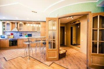 2-комн. квартира, 54 кв.м. на 4 человека, Полтавская улица, 37, Горьковская, Нижний Новгород - Фотография 4