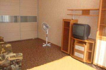 1-комн. квартира, 38 кв.м. на 4 человека, проспект Мира, Центральный район, Набережные Челны - Фотография 2