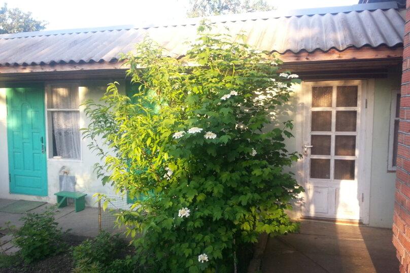 """Гостевой дом """"Нина"""", улица 50 лет Октября, 21 на 5 комнат - Фотография 4"""