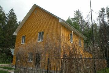 Дом, 250 кв.м. на 12 человек, 4 спальни, Челябинский тракт, Екатеринбург - Фотография 1