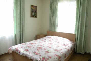 Дом, 250 кв.м. на 12 человек, 4 спальни, Челябинский тракт, 7, Екатеринбург - Фотография 4