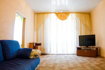 3-комн. квартира на 6 человек, улица Пирогова, Центральный район, Новокузнецк - Фотография 1
