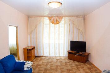 3-комн. квартира на 6 человек, улица Пирогова, Центральный район, Новокузнецк - Фотография 2