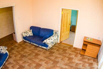 3-комн. квартира на 6 человек, улица Пирогова, Центральный район, Новокузнецк - Фотография 4