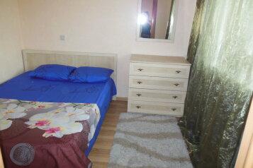2-комн. квартира, 76 кв.м. на 2 человека, Овражная улица, 10, Заельцовский район, Новосибирск - Фотография 1