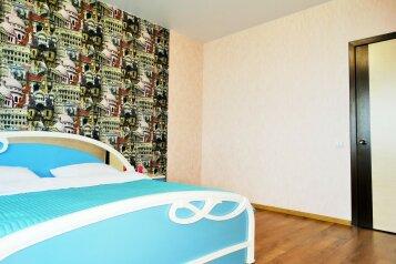 1-комн. квартира, 50 кв.м. на 2 человека, улица Металлургов, 106, Пролетарский район, Тула - Фотография 4